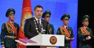 Избранный президент Кыргызстана Садыр Жапаров выступает на церемонии своей инаугурации в Большом зале Национальной филармонии имени Токтогула Сатылганова