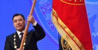 Токтогул Сатылганов атындагы Кыргыз улуттук филармонияда жаңы шайланган Садыр Жапаровдун инаугурациясы