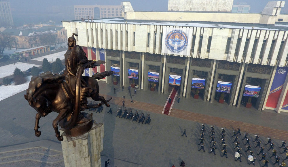 Национальная филармония имени Токтогула Сатылганова, где проходит церемония инаугурации избранного президента Кыргызстана Садыра Жапарова