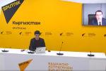 Видеомост Москва — Бишкек — Ереван — Минск — Нур-Султан проходит в мультимедийном пресс-центре Sputnik.