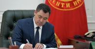 Президент Садыр Жапаров. Архив
