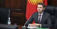 Первый вице-премьер-министр Артем Новиков. Архивное фото