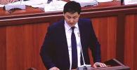 Бүгүн Жогорку Кеңештин көпчүлүк коалициясы өкмөттүн жаңы курамын дайындоо үчүн жыйынга чогулду.