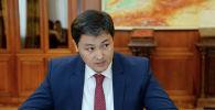 Председатель счетной палаты КР Улукбек Марипов. Архивное фото