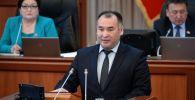 Турдубаев Кубанычбек Апышевич