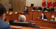 Председатель Счетной палаты КР Улукбек Марипов на заседании Жогорку Кенеша, где рассматривается его кандидатура на пост премьер-министра Кыргызстана