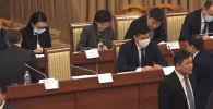 Жогорку Кенеш сегодня на заседании рассматривает состав и структуру правительства, предложенные кандидатом на пост премьер-министра Улукбеком Мариповым.