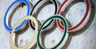 Символика на здании Олимпиады. Архивное фото