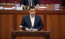 Президент Садыр Жапаров в зале заседаний Жогорку Кенеша. Архивное фото