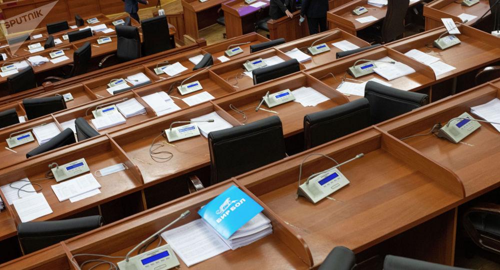 Жогорку Кеңештин жыйындар залы. Архив