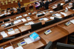 Зал заседаний Жогорку Кенеша. Архивное фото