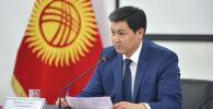 Премьер-министр Кыргызстана Улукбек Марипов