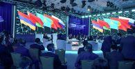 Цифровой форум ЕАЭС Almaty Digital Forum 2021