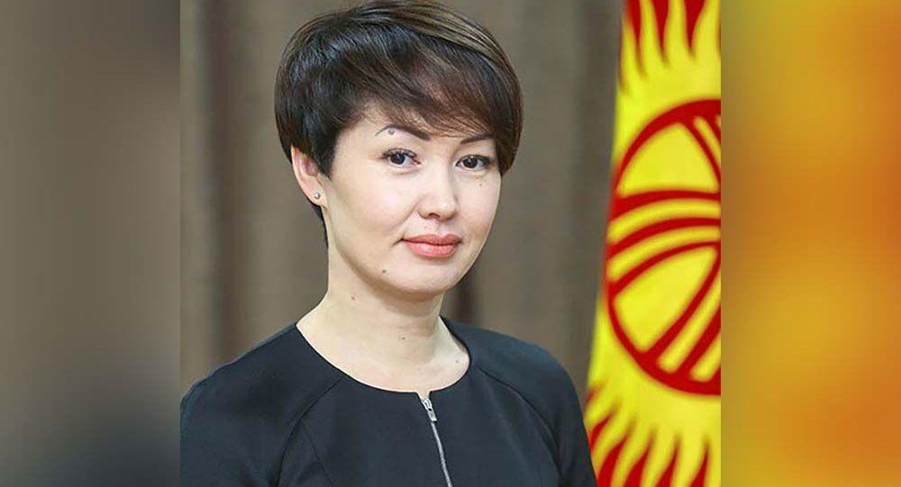 Садыркулова Айжан Медетовна
