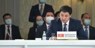 Премьер-министр Кыргызстана Улукбек Марипов на очередном заседании Евразийского межправительственного совета в городе Алматы