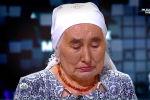 Россиянка Кульзифа Ашикбаева спустя 24 года нашла свою дочь Римму, благодаря программе Жди меня.