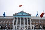 Бишкек мэрисы. Архив