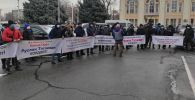 Митинг у здания мэрии Бишкека недовольных назначением нового и.о. мэра