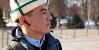 Четыре года назад в Кыргызстан перевезли 33 этнических кыргыза с Большого и Малого Памира (Афганистан). Один из них Турганбай Абдулвахид уулу. За три года он успел закончить девять классов и освоиться.