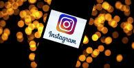 Логотип социальной сети Instagram. Иллюстративное фото