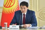 Өкмөт башчы Улукбек Марипов