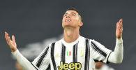 Криштиану Роналду на втором полуфинале кубка Италии в мачте Ювентус - Интер Милан