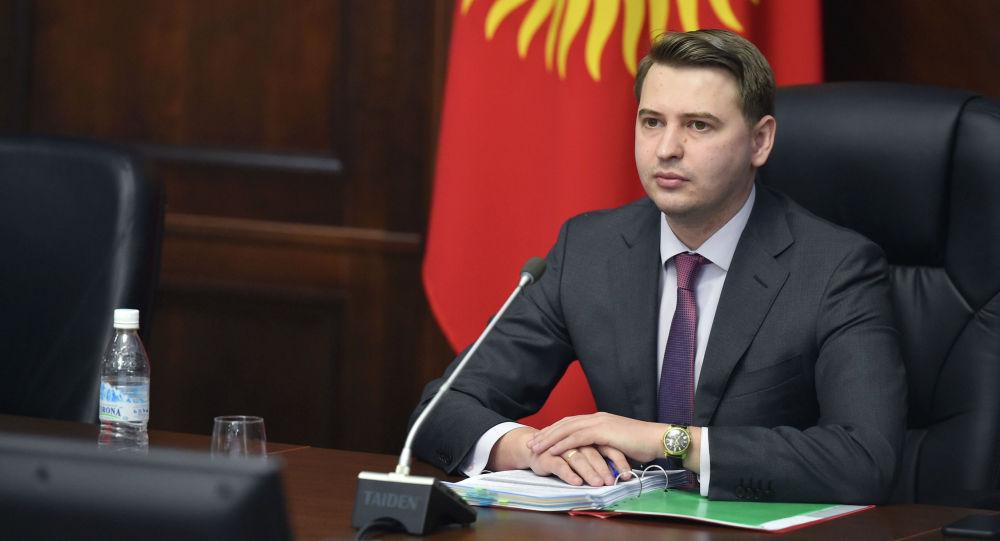 Архивное фото председателя правления Российско-кыргызского фонда развития Артема Новикова