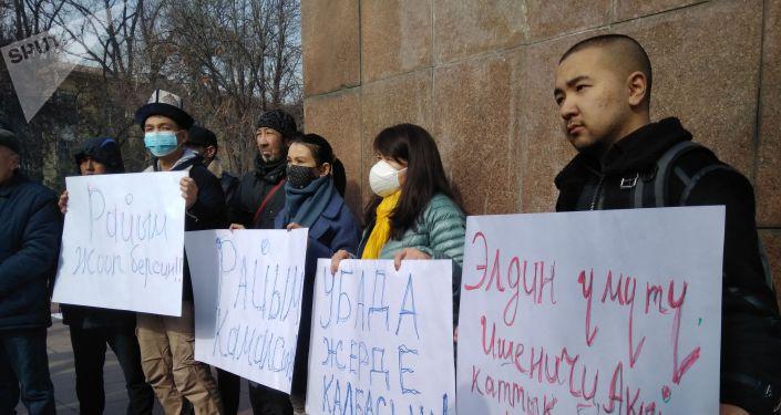 Участники митинга за Кыргызстан без коррупции с плакатами в центре Бишкека. 14 февраля 2021 года