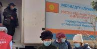 Работа мобильной клиники в одном из жилмассивов Бишкека