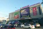Торговый комплекс Караван. Архивное фото