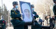 Кыргыздын көрүнүктүү актрисасы Жамал Сейдакматова менен коштошуу зыйнаты