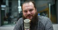 Заместитель директора Государственного русского театра драмы Станислав Касьянов на радио Sputnik Кыргызстан