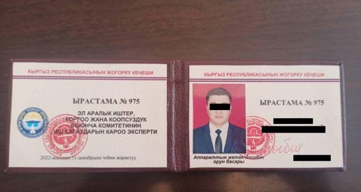 В Кыргызстане задержали подозреваемого в подделке документов