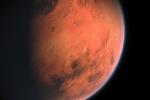 Планета Марс. Иллюстративное фото