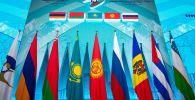 Флаг стран участниц ЕАЭС. Архивное фото
