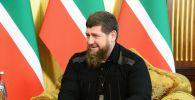 Чеченстандын башчысы Рамзан Кадыров. Архив