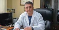 Известный российский врач и телеведущий Александр Мясников. Архивное фото