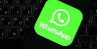 Логотип мессенджера WhatsApp на экране смартфона. Архивное фото