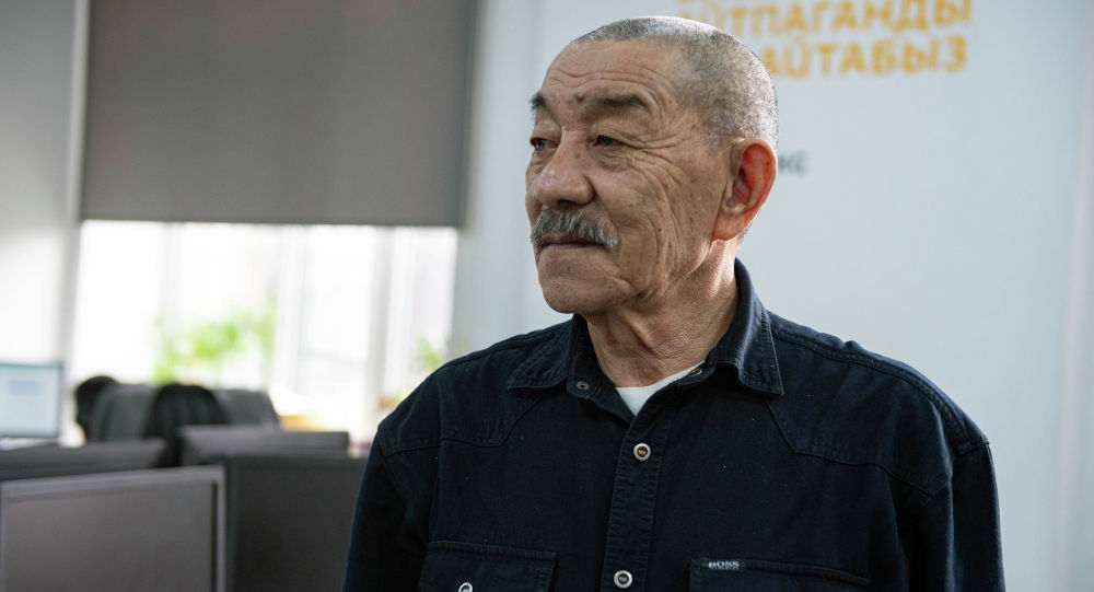 Ардагер-геолог Кадырбек Какитаев