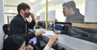 Посетители одного из центров обслуживания населения в Бишкеке
