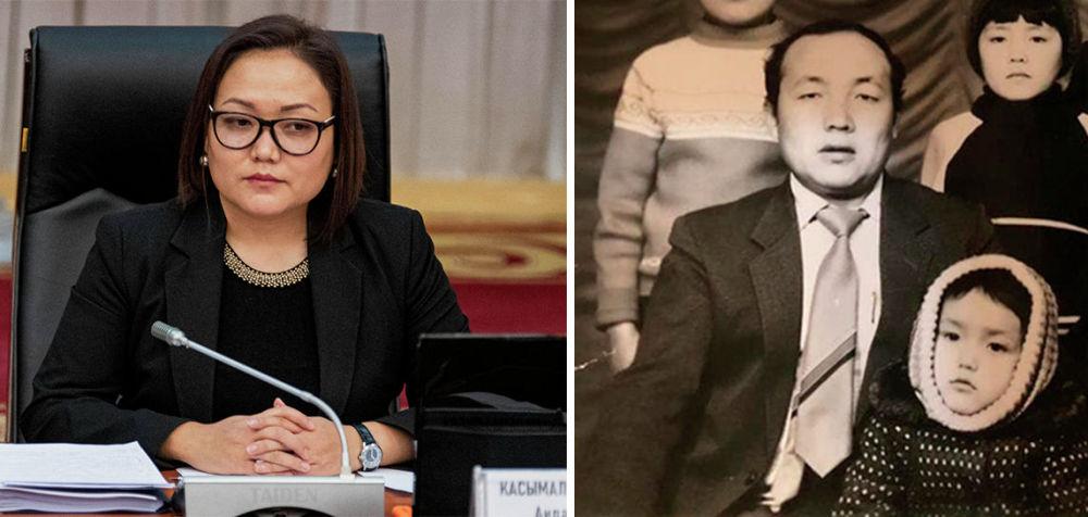 Вице-спикер Жогорку Кенеша Аида Касымалиева и ее отец Камчыбек Касымалиев. Он по образованию инженер-строитель и работал в данной сфере.