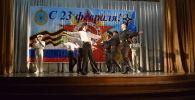 Выступление военного ансамбля Северного флота на авиабазе Кант