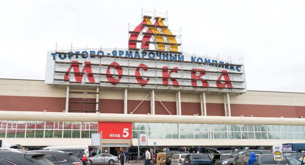 Торгово-ярмарочный комплекс Москва. Архивное фото