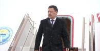 Пресс-служба президента Кыргызстана представила видео прибытия Садыра Жапарова с визитом в Российскую Федерацию.