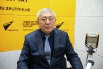 Президент Национальной Академии Наук Кыргызстана, академик Мурат Джуматаев на радио Sputnik Кыргызстан
