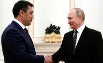 Президент РФ Владимир Путин и президент КР Садыр Жапаров во время встречи в Кремле. Архивное фото