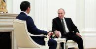 Президент РФ Владимир Путин во время встречи с президентом КР Садыром Жапаровым в Кремле.