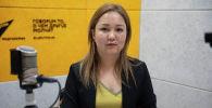Главный специалист отдела планирования закупок и отчетности государственного предприятия Государственная лотерейная компания Светлана Каракеева на радио Sputnik Кыргызстан