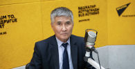 Главный специалист отдела школьного и дополнительного образования Бакытбек Рысбеков во время беседы на радио Sputnik
