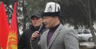 УКМК имаратынын алдындагы Райым Матраимовду колдогон митингте Шайлообек Атазов
